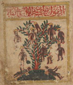 illustration-of-a-waq-waq-tree